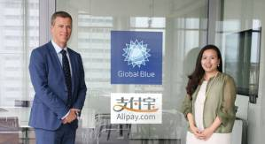 Chinese touristsGlobal_Blue_and_Alipay
