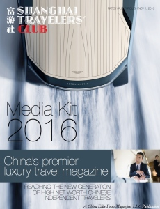 Shanghai Travelers' Club magazine Media Kit 2016