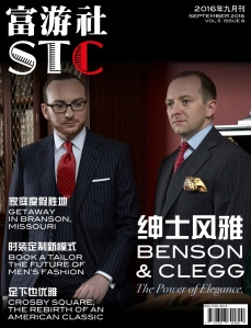 The STC magazine Sept 2016 Cover